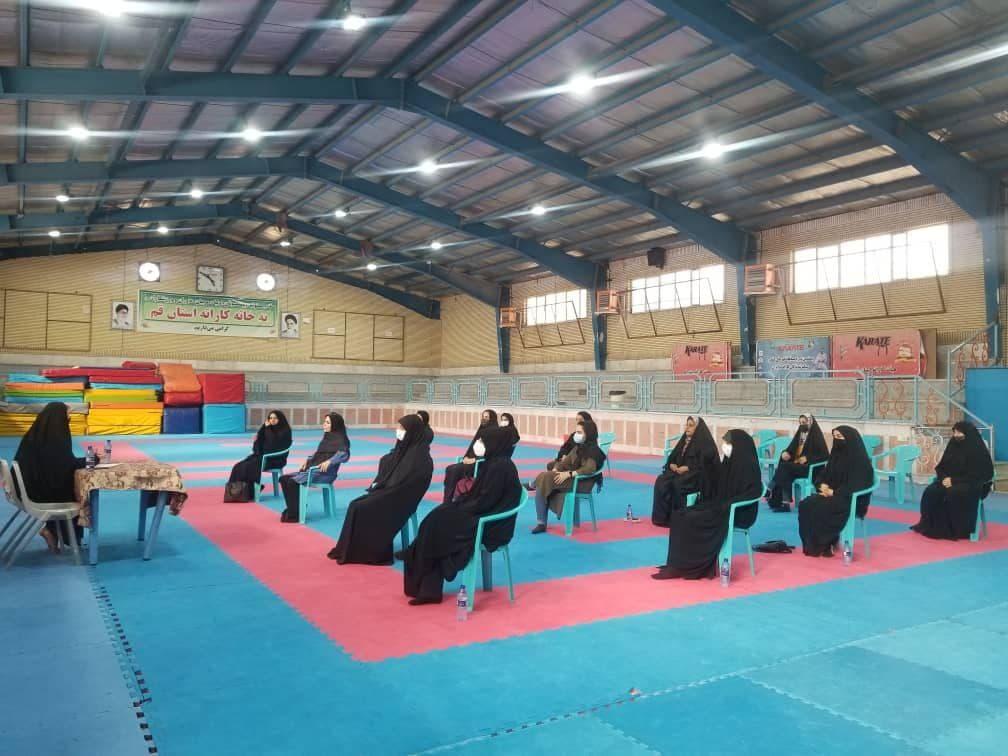 جلسه مسئولین و مربیان سبک های آزاد کاراته بانوان